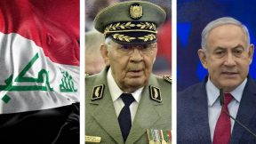 Salah's death, Likud's victory, conflict in Iraq