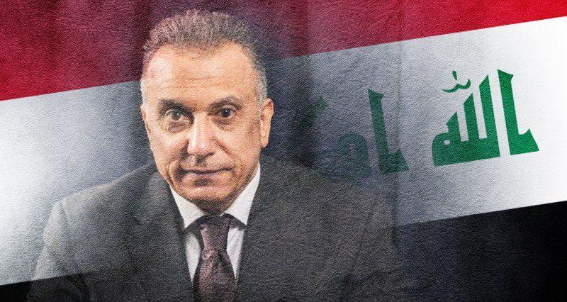 Building a sovereign Iraq: Al-Kadhimi's true challenge