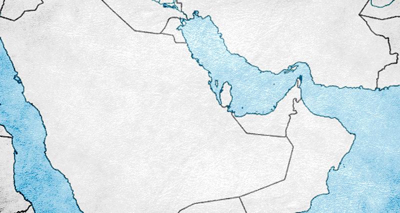 Pax Americana In The Gulf