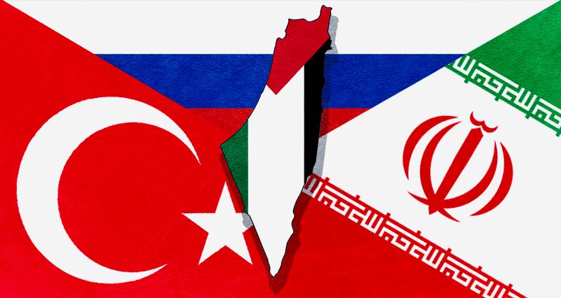 Palestine: Alliance between Turkey, Iran and Russia?