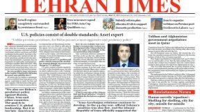 UWI Expert to Tehran Times: U.S. policies consist of double standards