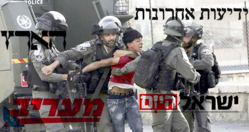 Israeli press discusses clashes – and future government