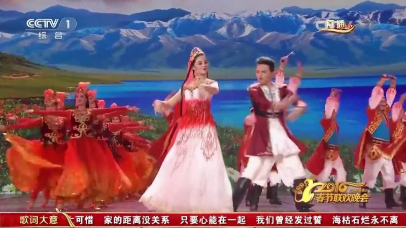 The Uighur stars that tell us a different tale about the lives of minorities in China