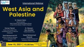 """Report on the webinar """"West Asia and Palestine"""""""