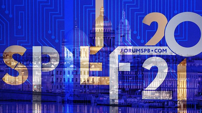 The St. Petersburg Economic Forum