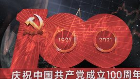 China's success of historic dimension