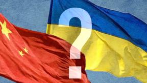 A Chinese – Ukrainian Alliance?
