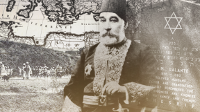 The story of Jewish migration from Turkey to South Africa (1878 – 1918)