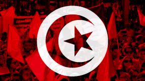 Update – Tunisia