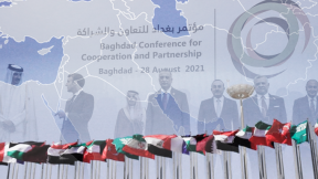 Greater Middle East Peace attempt in Baghdad